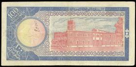 Somalia P.16a 100 Scellini 1971 (3)