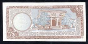Somalia P.15a 20 Scellini 1971 (1-)