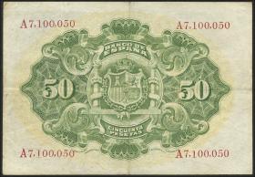 Spanien / Spain P.058 50 Pesetas 1906 (3+)