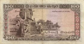 Sri Lanka P.080A 100 Rupien 1974 (3)