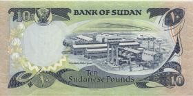 Sudan P.20 10 Pounds 1981 (1)
