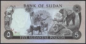 Sudan P.14b 5 Pounds 1977 (1)
