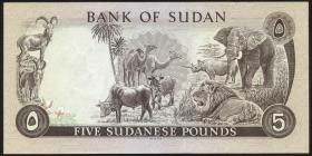 Sudan P.014b 5 Pounds 1975 (1)