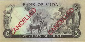 Sudan P.14as 5 Pounds 1970 Specimen (1/1-)
