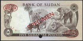 Sudan P.14as 5 Pounds 1970 Specimen No.022 (1)
