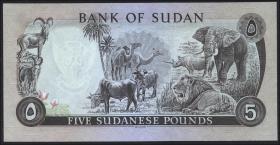 Sudan P.14b 5 Pounds 1978 (1)