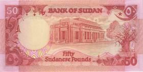 Sudan P.36 50 Pounds 1985 (1)