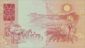 Südafrika / South Africa P.122a 50 Rand (1984) (1)