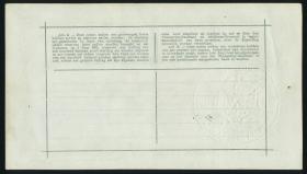 Südafrika / South Africa P.057 20 Pounds 1900 (2)