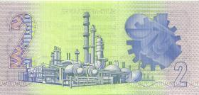Südafrika / South Africa P.118e 2 Rand (1990) (1)