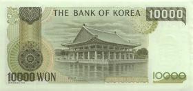 Südkorea / South Korea P.49 10000 Won (1993) (1/1-)