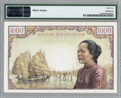 Südvietnam / Viet Nam South P.004As 1000 Dong (1955-56) (1)