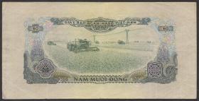 Südvietnam / Viet Nam South P.44a 50 Dong 1966 (1975) (3-)