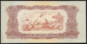 Südvietnam / Viet Nam South Nationale Front P.R8 50 Dong (1963) (1)
