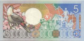 Surinam / Suriname P.130a 5 Gulden 1986 (1)