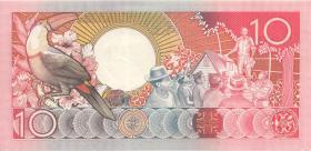 Surinam / Suriname P.131b 10 Gulden 1988 (1)