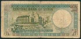 Syrien / Syria P.091a 100 Pfund 1958 (4-)