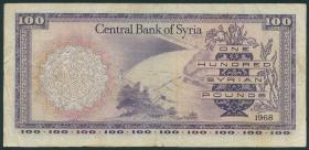 Syrien / Syria P.098b 100 Pfund 1968 (3)