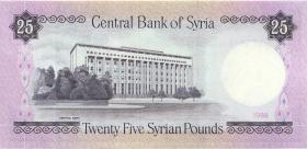 Syrien / Syria P.102d 25 Pounds 1988 (1)