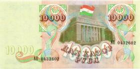 Tadschikistan / Tajikistan P.09B 10000 Rubel 1994 (1)