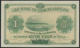 Taiwan, Rep. China P.1921 1 Yen (1915) (1)