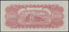 Taiwan, Rep. China P.1949 1000 Yuan 1949 (1)