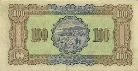 Taiwan, Rep. China P.1941 100 Yuan 1947 (2)