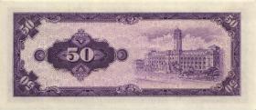Taiwan, Rep. China P.1974 50 Yuan 1961 (1)