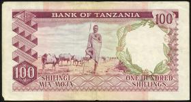 Tansania / Tanzania P.04 100 Shillings (1966) (3-)