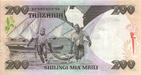 Tansania / Tanzania P.18a 200 Shillings (1986) (2)