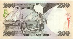 Tansania / Tanzania P.20 200 Shillings (1992) (1)