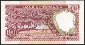 Tansania / Tanzania P.05b 100 Shillings (1966) (2+)