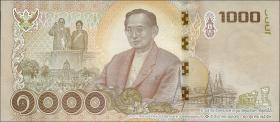 Thailand P.neu: 1000 Baht (2017) Gedenkbanknote (1)