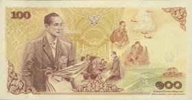 Thailand P.124 100 Baht (2011) Gedenkbanknote (1)