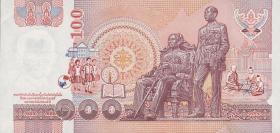 Thailand P.113 100 Baht (2004) (1)