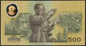 Thailand P.101 500 Baht (1996)  Polymer Jubiläum