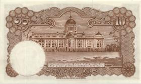 Thailand P.076d 10 Baht (1953) (1)