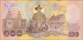Thailand P.neu: 100 Baht (2020) Rama X. (1)