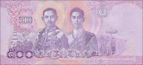 Thailand P.neu 500 Baht (6.4.2018) Rama X. (1)