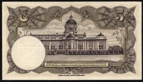 Thailand P.070b 5 Baht (1948) (1/1-)