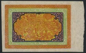 Tibet P.11 100 Srang (1942-59) (1)
