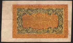 Tibet P.10a 25 Srang (1941-48) (3+)