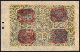 Tibet P.12 100 Tam Srang (1939-40) (1)