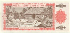 Tonga P.26 2 Pa´anga (1992-95) (1) low number