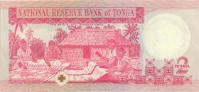 Tonga P.32c 2 Pa´anga (1995) (1)