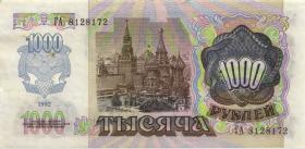 Transnistrien / Transnistria P.13 1000 Rubel (1994/1992) (2)