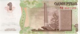 Transnistrien / Transnistria P.Neu 1 Rubel 2007 (2020) (1)