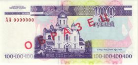 Transnistrien / Transnistria P.39s 100 Rubel 2000 Specimen (1)