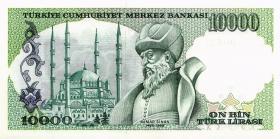 Türkei / Turkey P.199 10000 Lira 1970 (1989) (1)