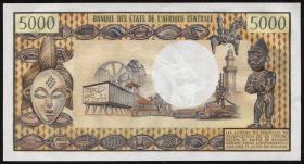 Tschad / Chad P.05b 5000 Francs (1978) (1)